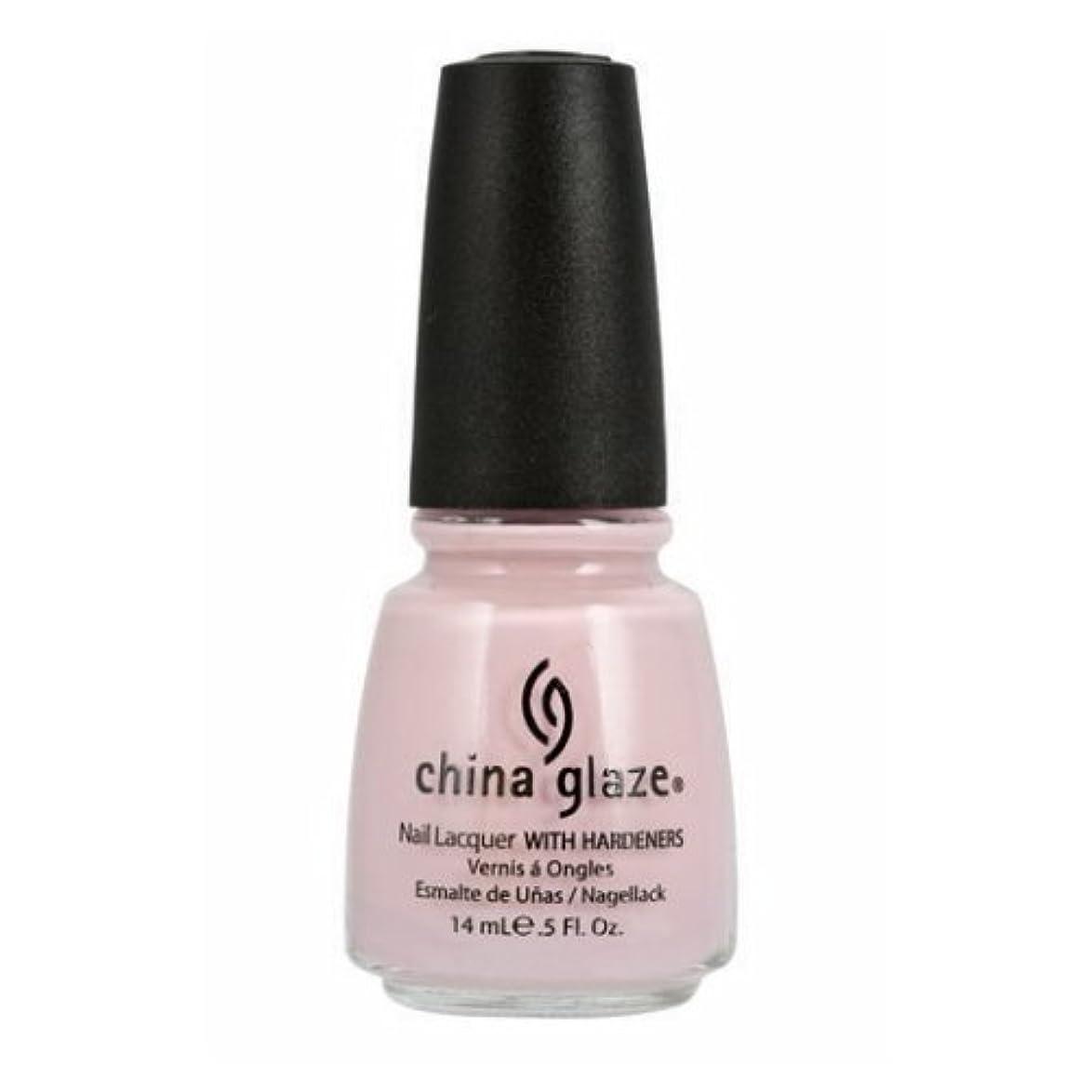 準備する保証金論理的CHINA GLAZE Nail Lacquer with Nail Hardner 2 - Something Sweet (並行輸入品)