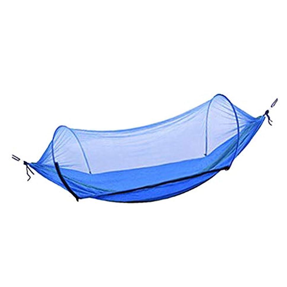 比率促すうんざりDYNWAVE ハンモック ボート形 蚊帳付 防虫 バックル 収納袋付 屋外 キャンプ