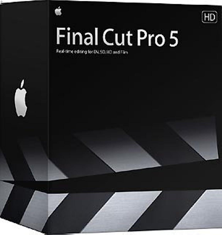 アルバム挨拶アスペクトFinal Cut Pro 5 アップグレード版 (Final Cut Expressユーザ用)