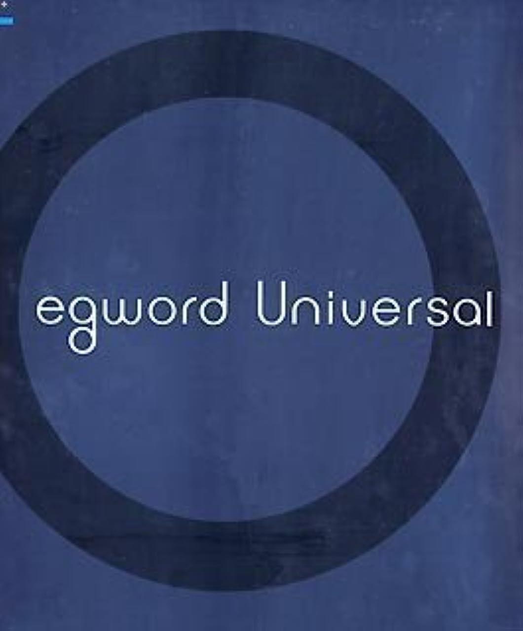 ペチコートくしゃくしゃ解明egword Universal