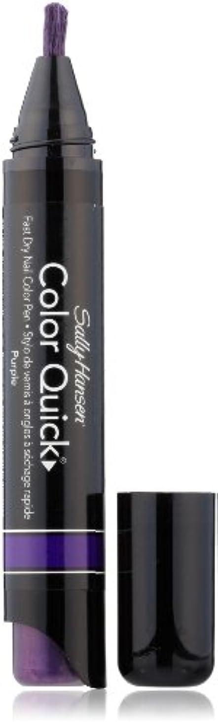 SALLY HANSEN COLOR QUICK FAST DRY NAIL COLOR PEN #17 PURPLE
