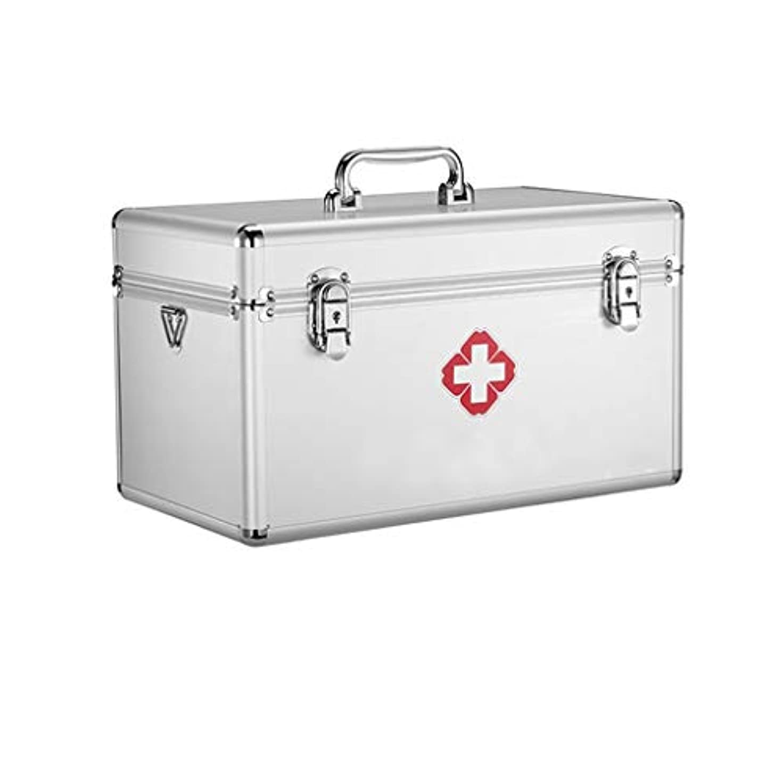 電報ずっとバーYQCS●LS ポータブルホーム医療ボックス救急診療所ボックス旅行アルミ合金薬箱はハンドストラップロック(色:シルバー)