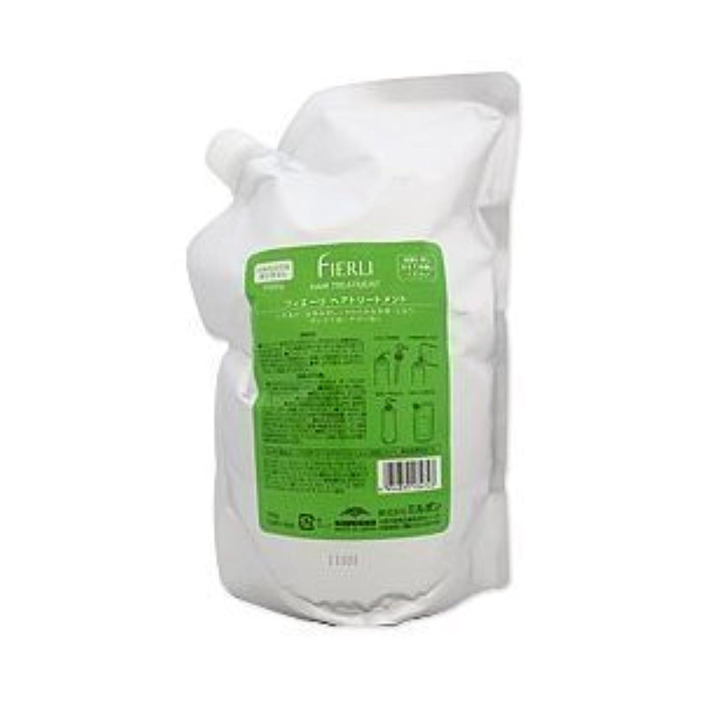 代わりのアスレチック達成フィエーリ ヘアトリートメント 2.5kgパック(詰替用)