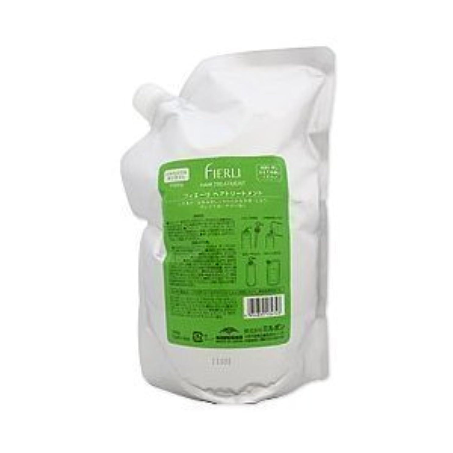 コンテンポラリー小康コンソールフィエーリ ヘアトリートメント 2.5kgパック(詰替用)