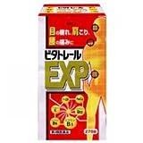 【第3類医薬品】ビタトレールEXP 270錠
