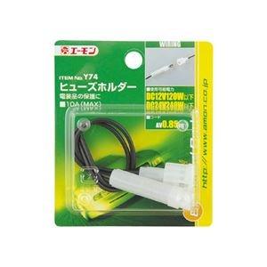 [해외](정리) 퓨즈 홀더 Y74 × 30 세트 [간이 포장 제품]/(Summary) Fuse holder Y 74 x 30 set [Simple package product]
