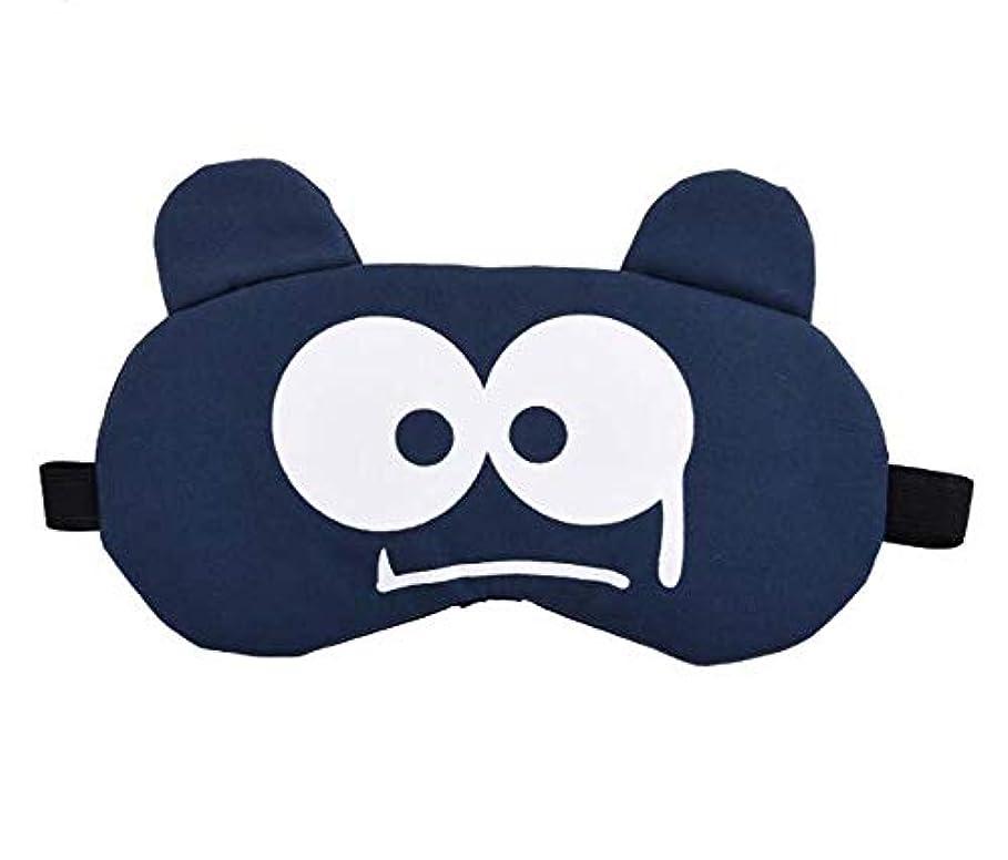 大宇宙引き付ける頭蓋骨ナチュラルシルクスリープマスク/ラブリーパターン&フリーイヤパグ付きアイマスク - A4