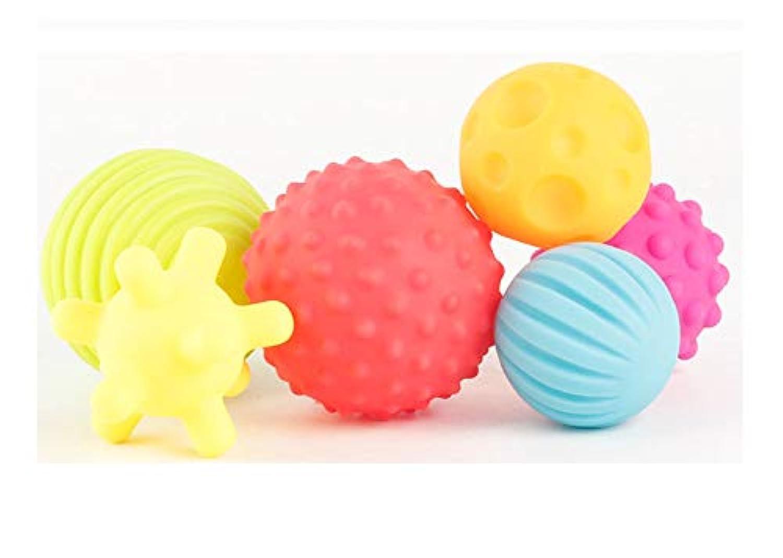 ベビーボール 幼児視覚、聴覚、触覚タッチフィットネスソフトゲルボール 子供玩具 6個セット