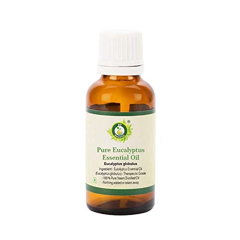 ベスト徴収騒ぎR V Essential ピュアユーカリエッセンシャルオイル100ml (3.38oz)- Eucalyptus globulus (100%純粋&天然スチームDistilled) Pure Eucalyptus Essential...