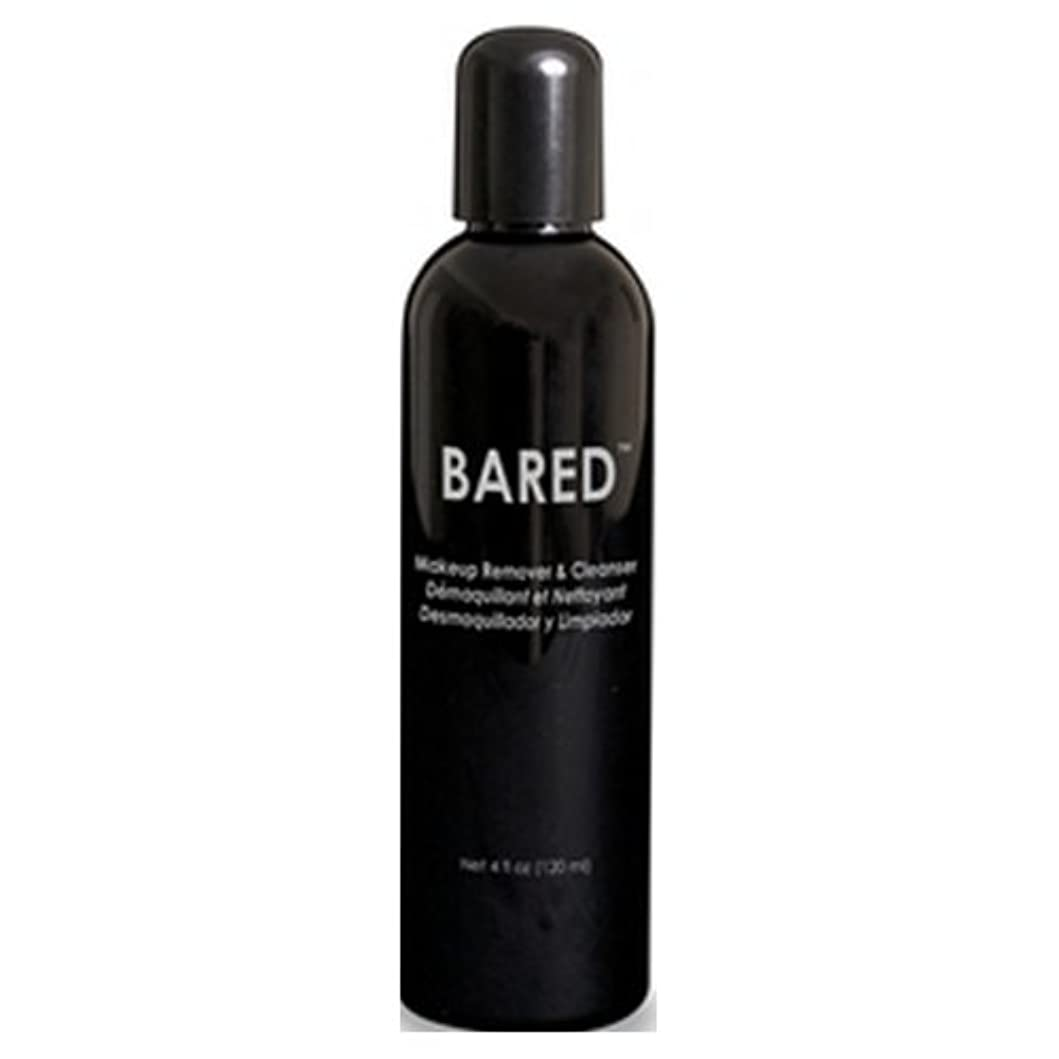 心理学サーカス爪mehron Bared Makeup Remover and Cleanser - Clear (並行輸入品)