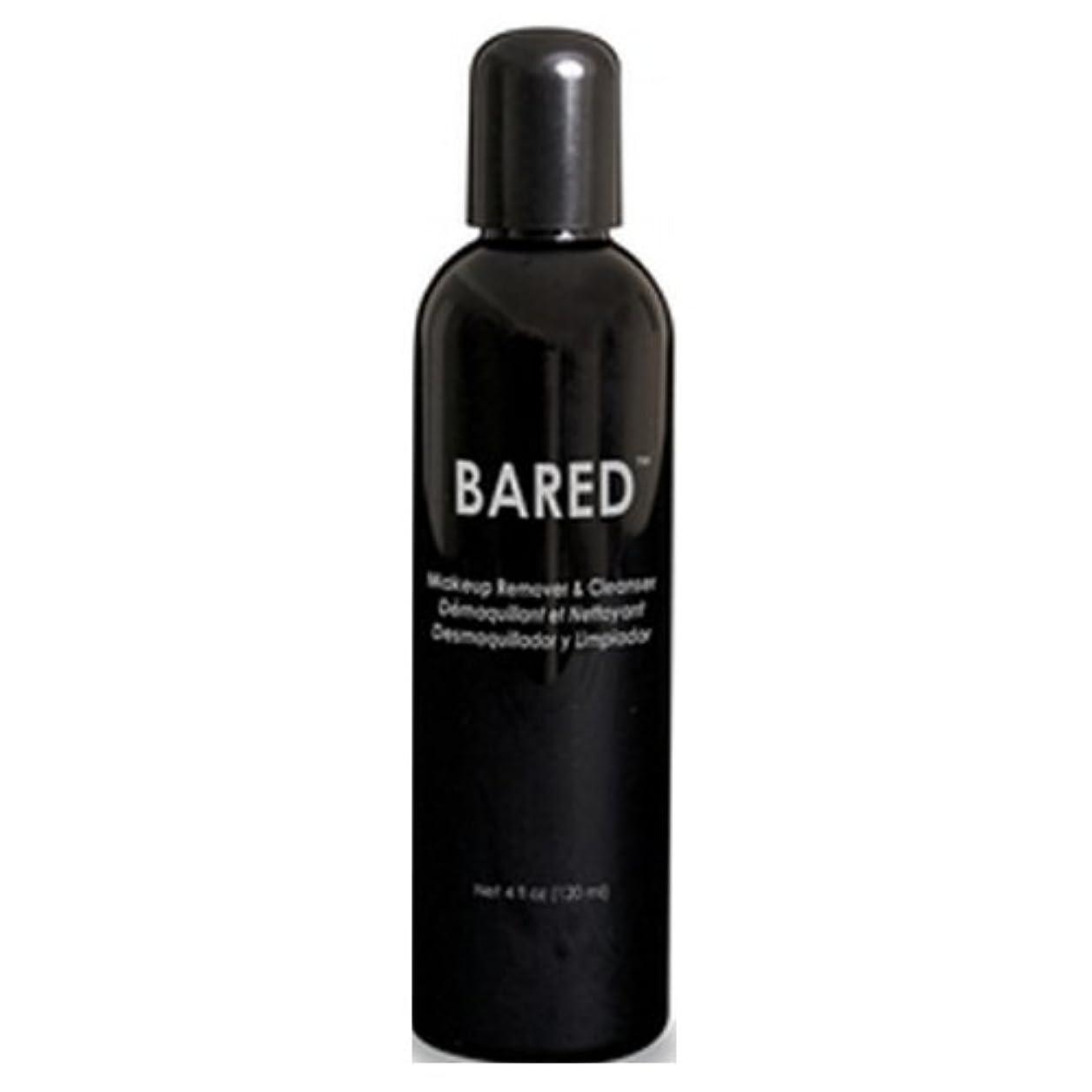 の中で頑丈魅力的(3 Pack) mehron Bared Makeup Remover and Cleanser - Clear (並行輸入品)
