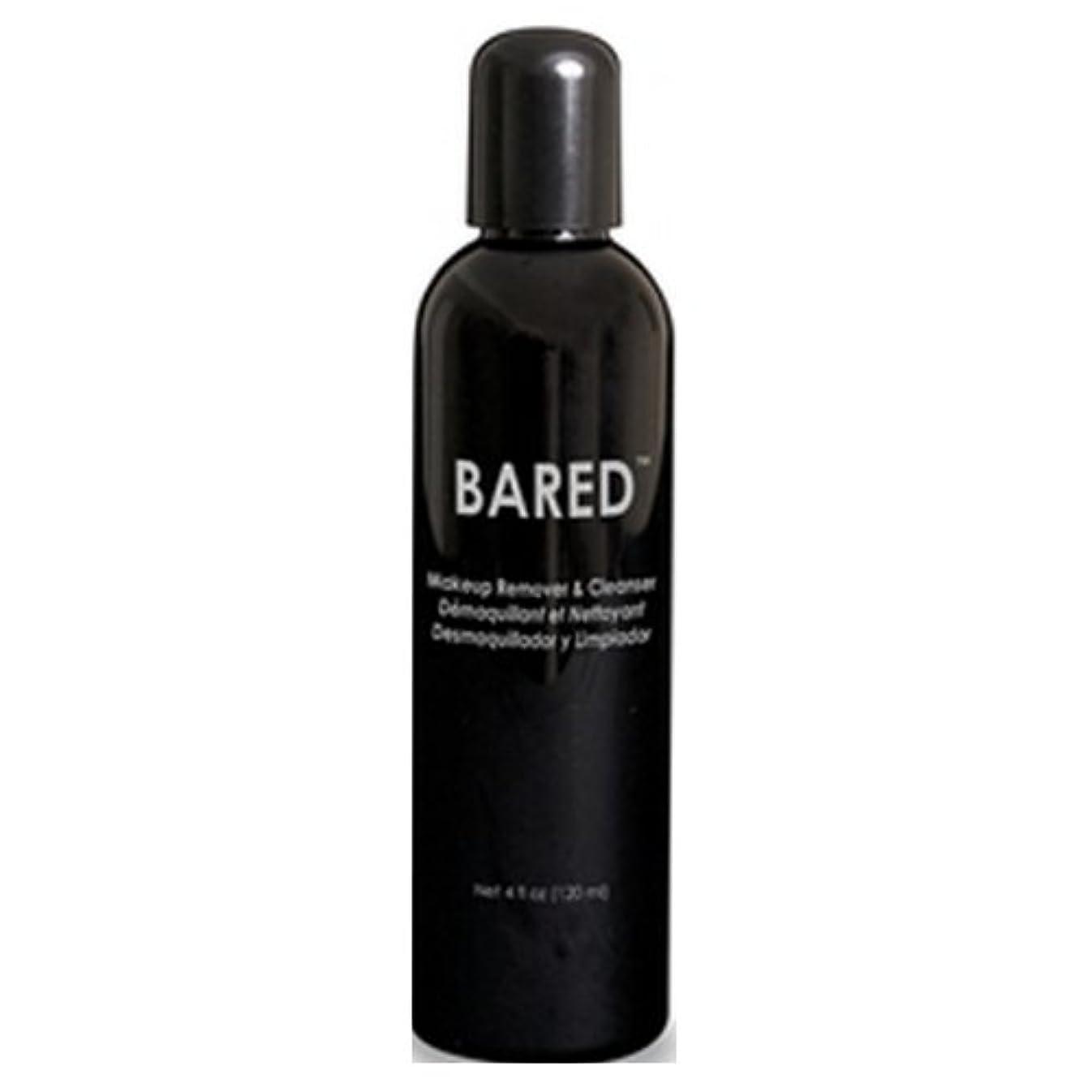 蒸気信じられない大きさ(3 Pack) mehron Bared Makeup Remover and Cleanser - Clear (並行輸入品)