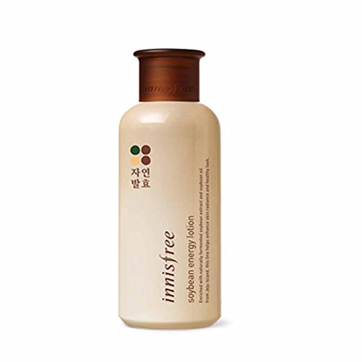 マイクロマラドロイト成熟したイニスフリーソイビーンエナジースキン(トナー)200ml / Innisfree Soybean Energy Skin(Toner) 200ml[海外直送品][並行輸入品]