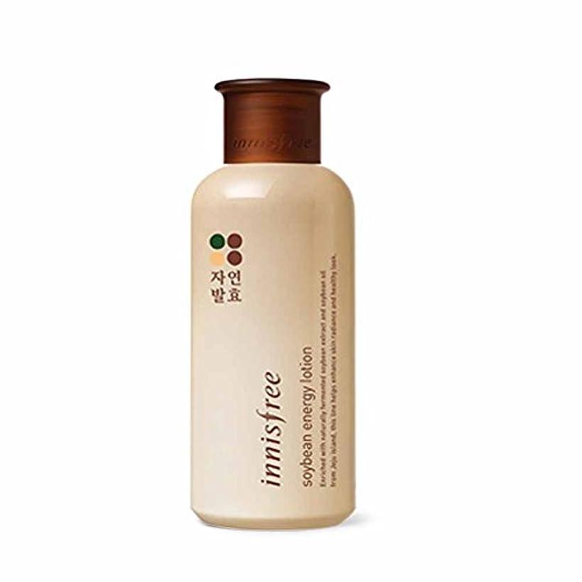 パッチ自体行くイニスフリーソイビーンエナジースキン(トナー)200ml / Innisfree Soybean Energy Skin(Toner) 200ml[海外直送品][並行輸入品]