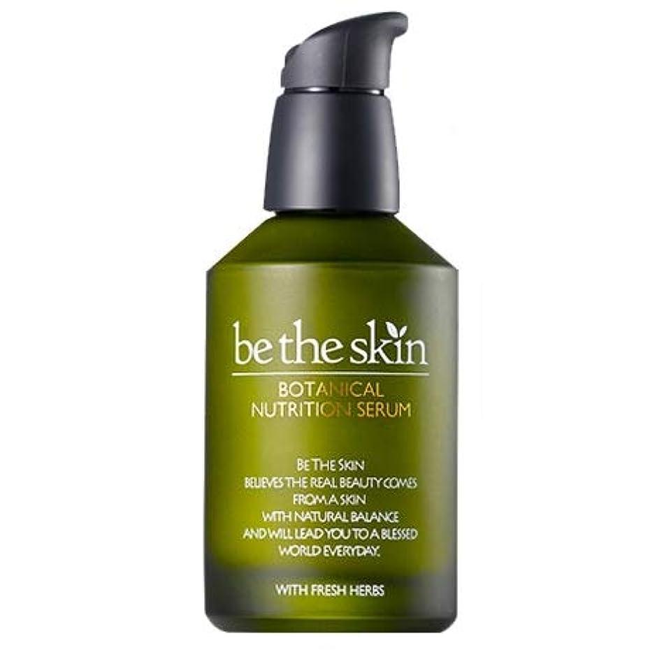 そっと群れマイクロプロセッサbe the skin ボタニカル ニュートリション セラム / Botanical Nutrition Serum (50ml) [並行輸入品]
