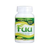 花粉症対策サプリメント「Fuu(ふう)」