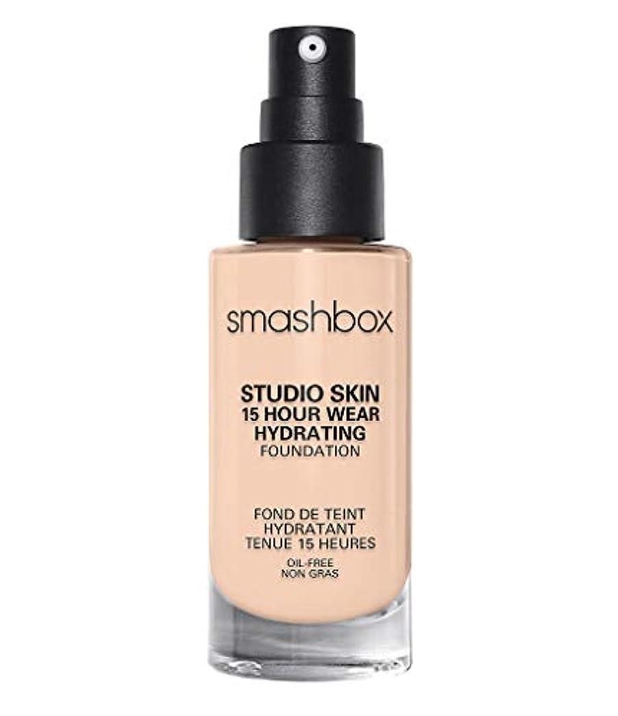 ライバル伝統ベジタリアンスマッシュボックス Studio Skin 15 Hour Wear Hydrating Foundation - # 0.3 Fair With Neutral Undertone 30ml/1oz並行輸入品