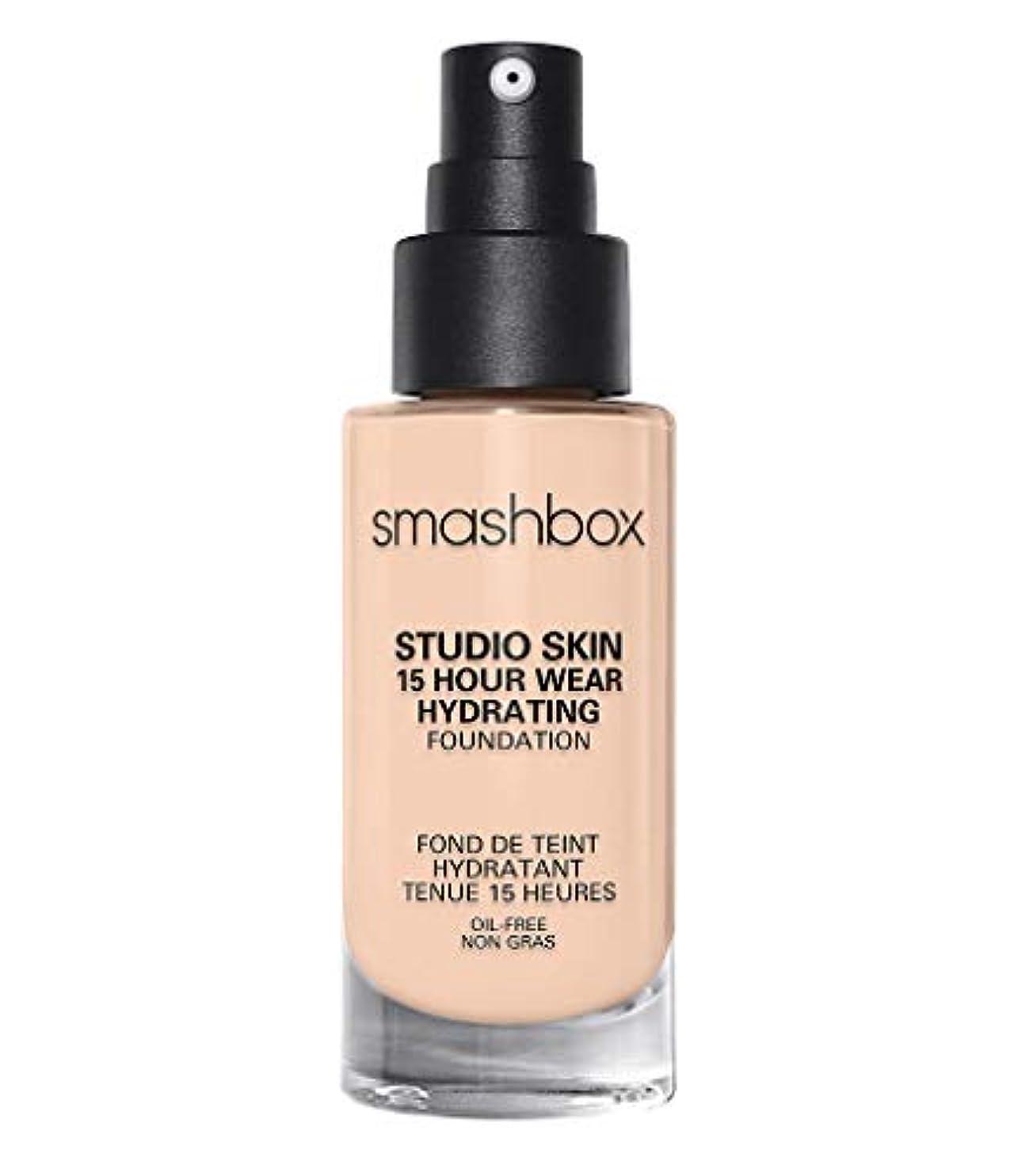 カメラ欲求不満シーフードスマッシュボックス Studio Skin 15 Hour Wear Hydrating Foundation - # 0.3 Fair With Neutral Undertone 30ml/1oz並行輸入品