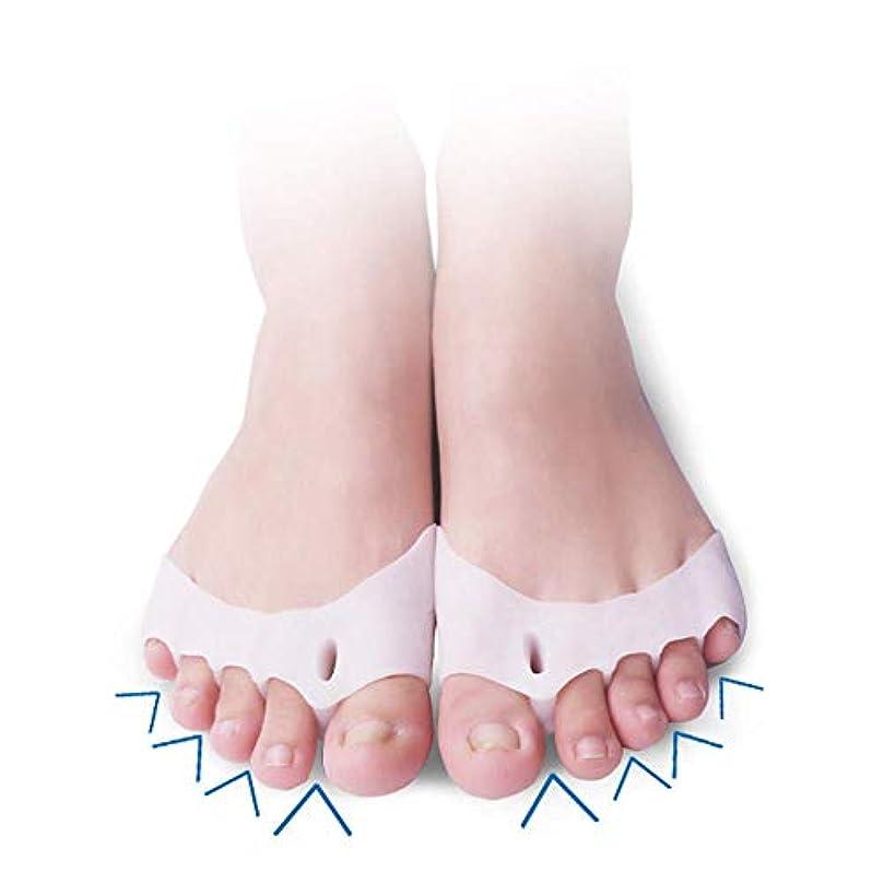 頑丈迷彩実際ValgusストレイテナーハンマートウコレクタージェルトウセパレーターハンマートウストレイテナーコレクターYoga Claw Toe Splint Toe Separatorプロテクター-1ペア