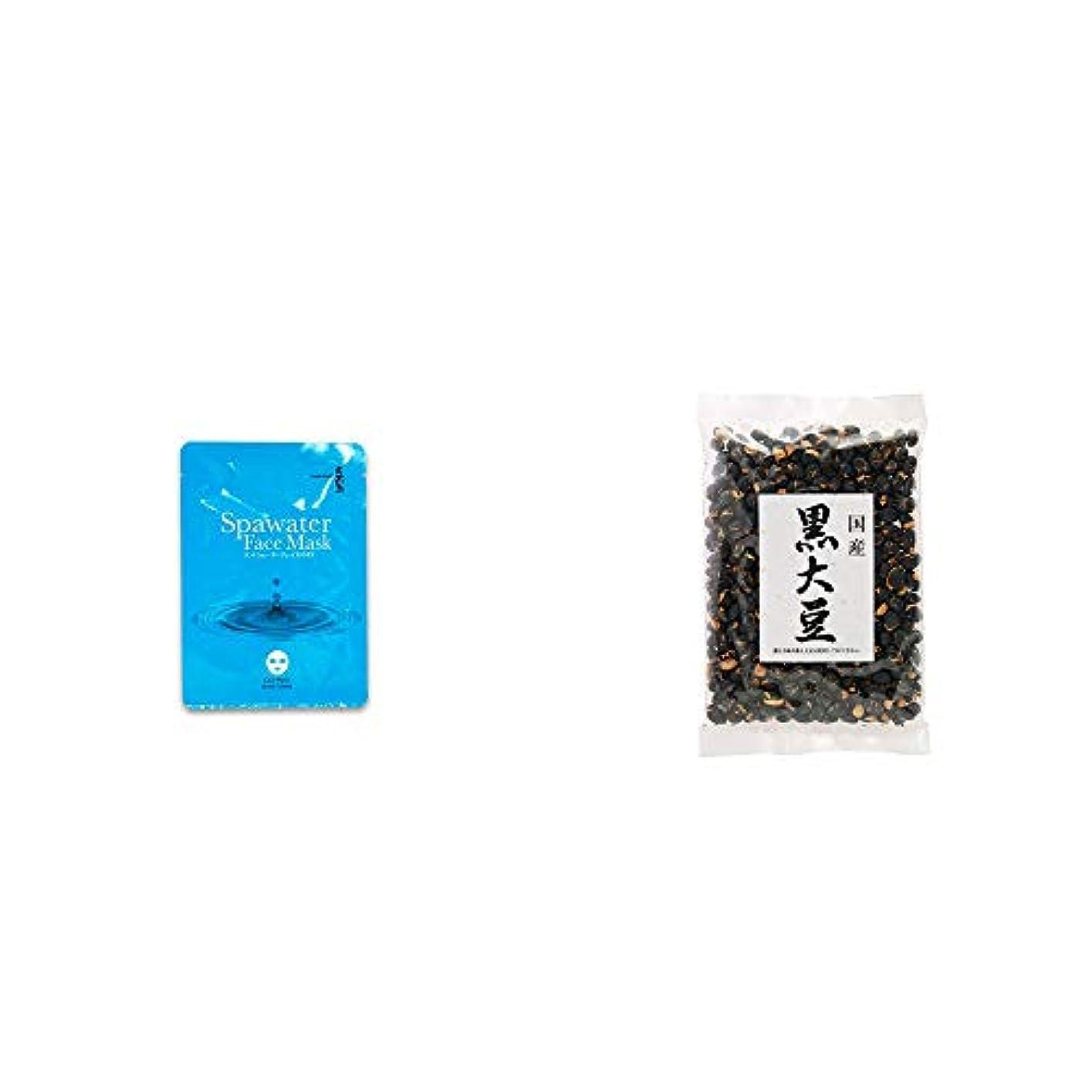 クローゼット伝染性に付ける[2点セット] ひのき炭黒泉 スパウォーターフェイスマスク(18ml×3枚入)?国産 黒大豆(140g)