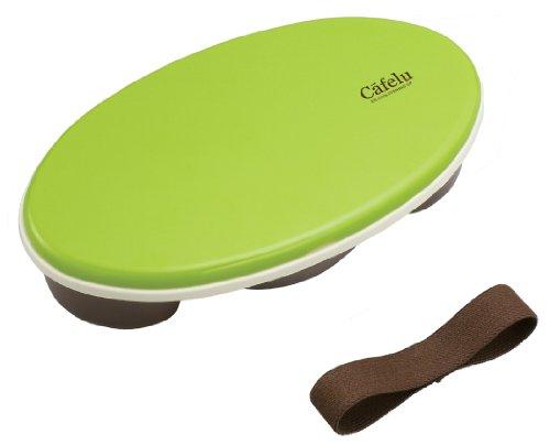 Cafelu ワンプレートランチボックス (グリーン) OPL-1OPL-1
