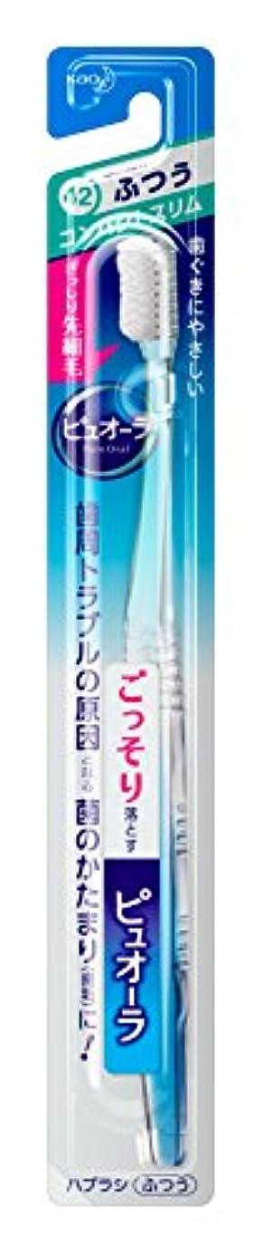 安全でない液体アジアピュオーラハブラシ コンパクトスリム ふつう
