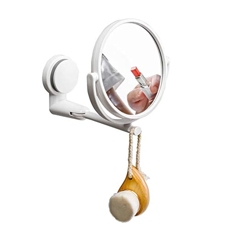 オリエンテーション駅入り口CatChi 壁付けミラー 両面化粧鏡 3倍拡大鏡 折りたたみ 360度回転 女優ミラー 吸盤式 お風呂 洗面所 アームミラー 取り付け簡単