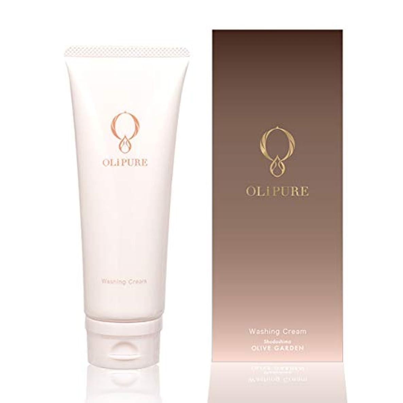 擬人甥紳士オリピュア ウォッシングクリーム100g 洗顔 OLiPURE Washing Cream