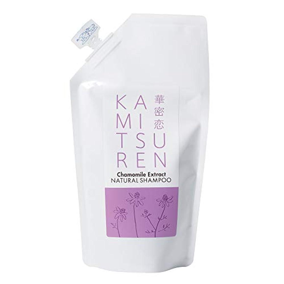 先例おいしい量華密恋(KAMITSUREN) ナチュラルシャンプー 200ml(詰替え用)