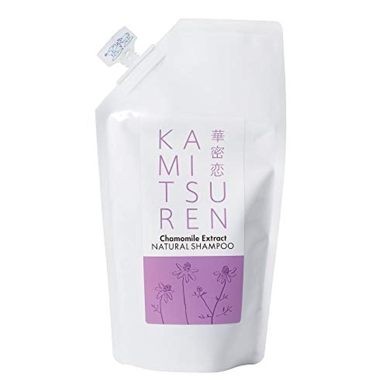 偽造フォローハード華密恋(KAMITSUREN) ナチュラルシャンプー 200ml(詰替え用)