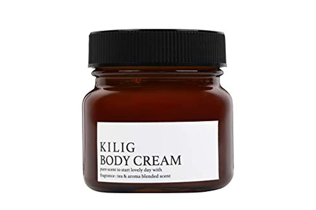 薄汚い正規化くるくるキリグ ボディクリーム ティーアンドアロマブレンドセント KILIG BODY CREAM (TEA AND AROMA BLEND SCENT)