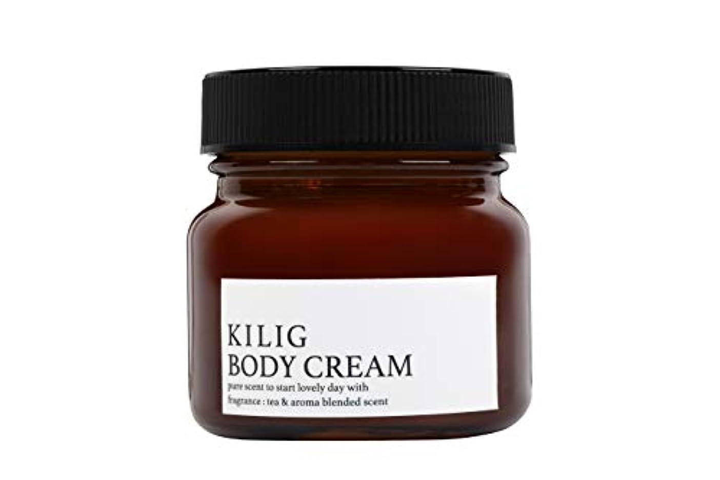 木製男性独立したキリグ ボディクリーム ティーアンドアロマブレンドセント KILIG BODY CREAM (TEA AND AROMA BLEND SCENT)