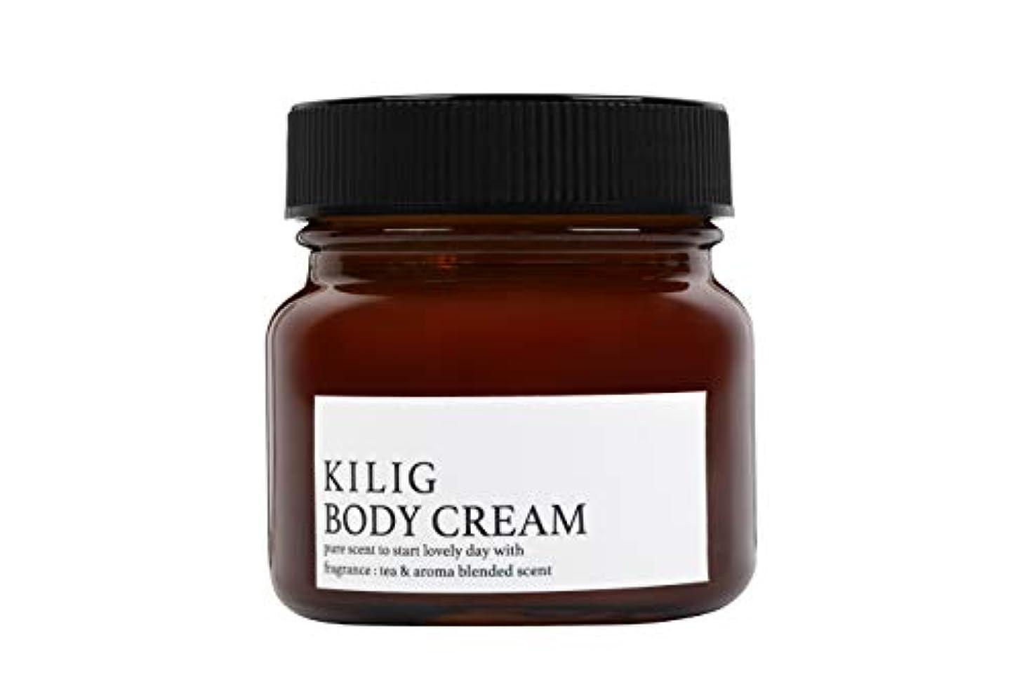 偶然のひそかに政策キリグ ボディクリーム ティーアンドアロマブレンドセント KILIG BODY CREAM (TEA AND AROMA BLEND SCENT)