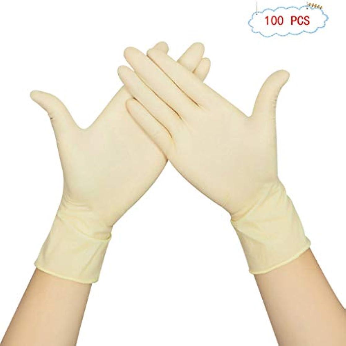 箱入り使い捨てラテックス手袋パウダーフリーゴム滑り止めの病院のために労働保険のプロフェッショナルグレードのクリーニング (Color : 9 inch, Size : M)