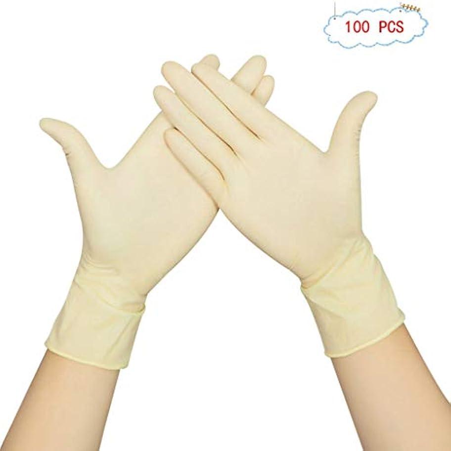 白い事前に論文箱入り使い捨てラテックス手袋パウダーフリーゴム滑り止めの病院のために労働保険のプロフェッショナルグレードのクリーニング (Color : 9 inch, Size : M)