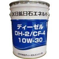 JXエネルギー ディーゼルエンジンオイル 10W-30  DH-2/CF-4  B00S614FWO 1枚目
