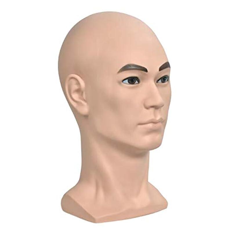 波紋塗抹いじめっ子predolo マネキンヘッド 男性 ヘッドモデル メイク 化粧練習 かつら ウィッグ ディスプレイ ホルダー