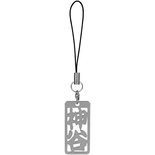 ロマネスク 各命札神谷 No107