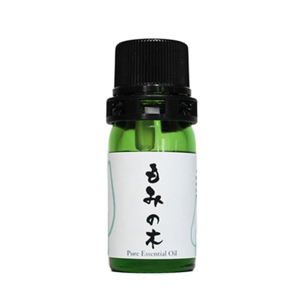 醸造所鼓舞する裁量和精油 モミの木(北海道産) エッセンシャルオイル 5ml
