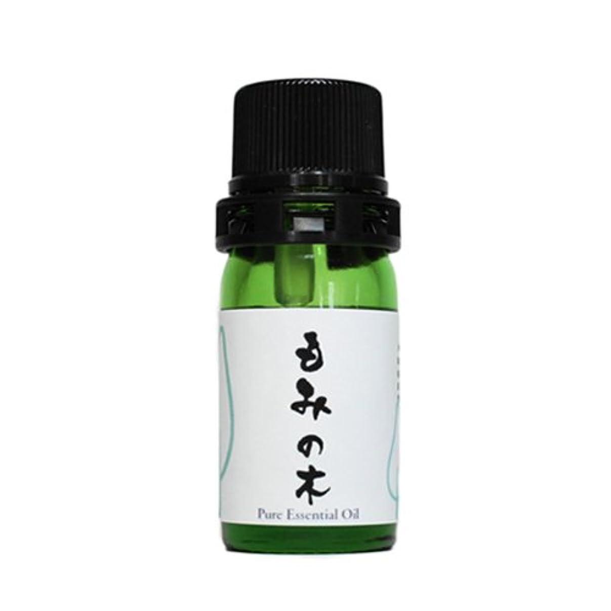 その結果娘険しい和精油 モミの木(北海道産) エッセンシャルオイル 5ml