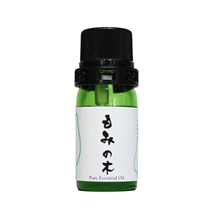 熱心な受信作り和精油 モミの木(北海道産) エッセンシャルオイル 5ml