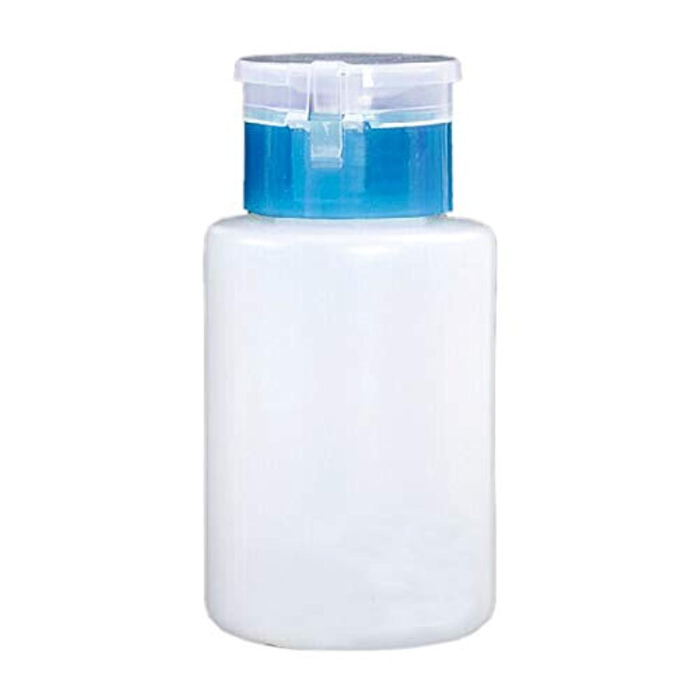 トレーニングブロッサム書道TOOGOO 150MLネイルオイルボトル メーク落としアセトンポンプ ディスペンサーボトル(ブルー)