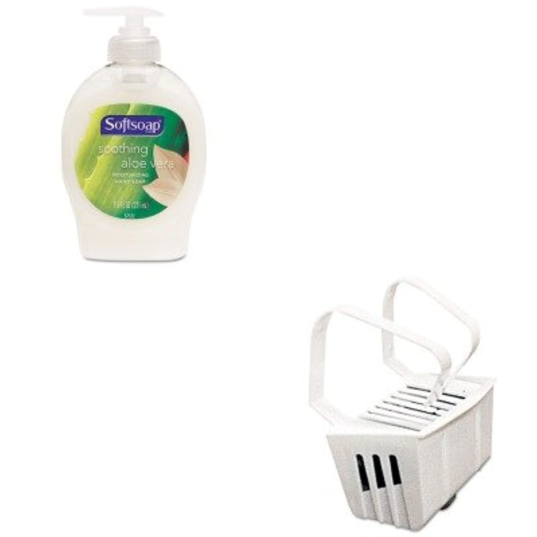粗い和らげる感心するkitbgd661cpm26012ea – Valueキット – Non Paraトイレボウルリムハンガー( bgd661 )とSoftsoap Moisturizing Hand Soap w /アロエ( cpm26012ea )