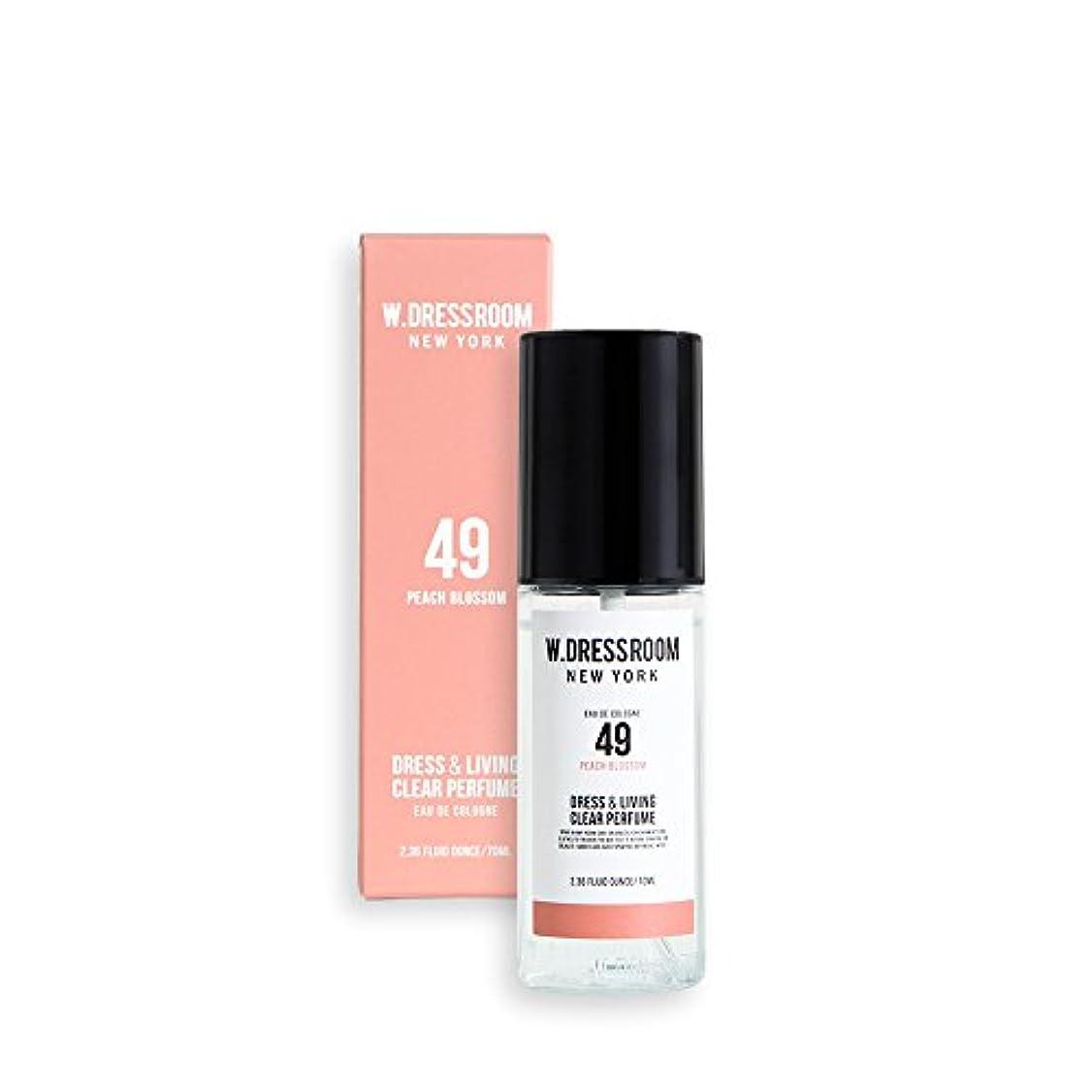 メカニック火曜日距離W.DRESSROOM Dress & Living Clear Perfume 70ml/ダブルドレスルーム ドレス&リビング クリア パフューム 70ml (#No.49 Peach Blossom) [並行輸入品]