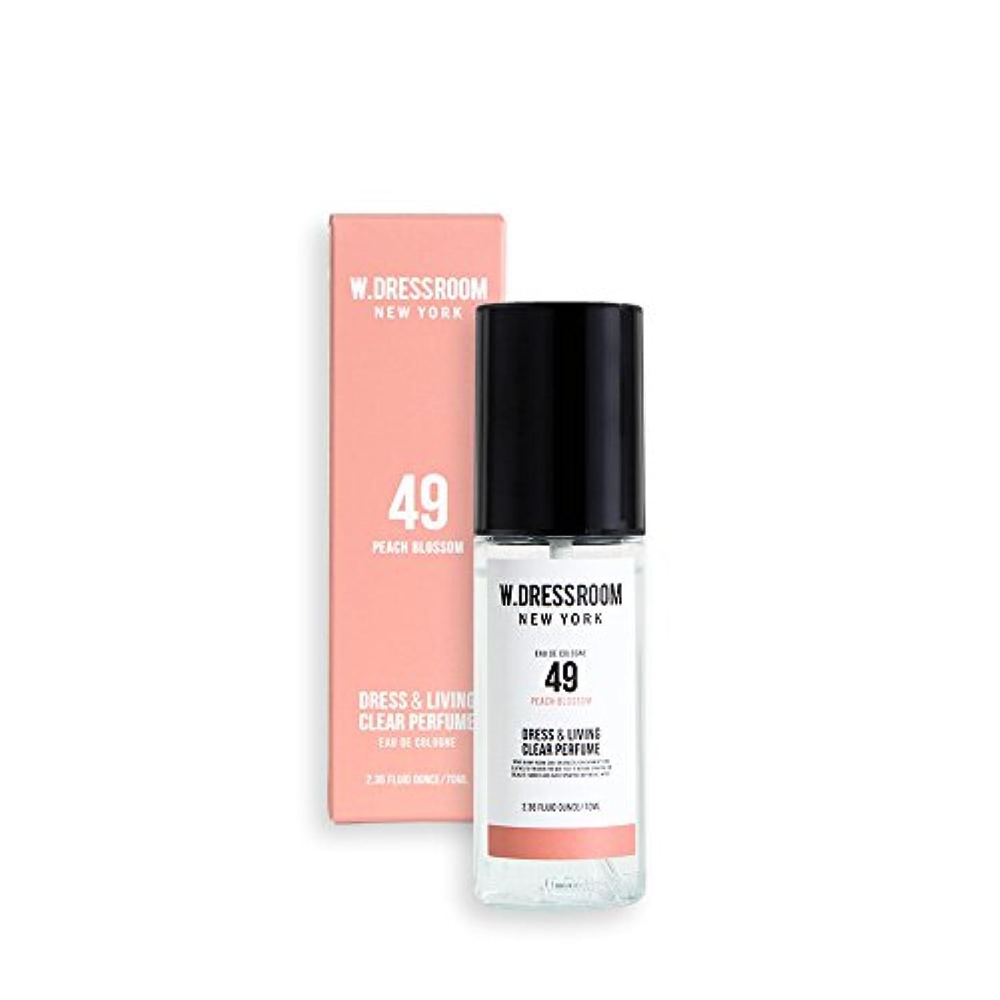 赤字海嶺アシスタントW.DRESSROOM Dress & Living Clear Perfume 70ml/ダブルドレスルーム ドレス&リビング クリア パフューム 70ml (#No.49 Peach Blossom) [並行輸入品]