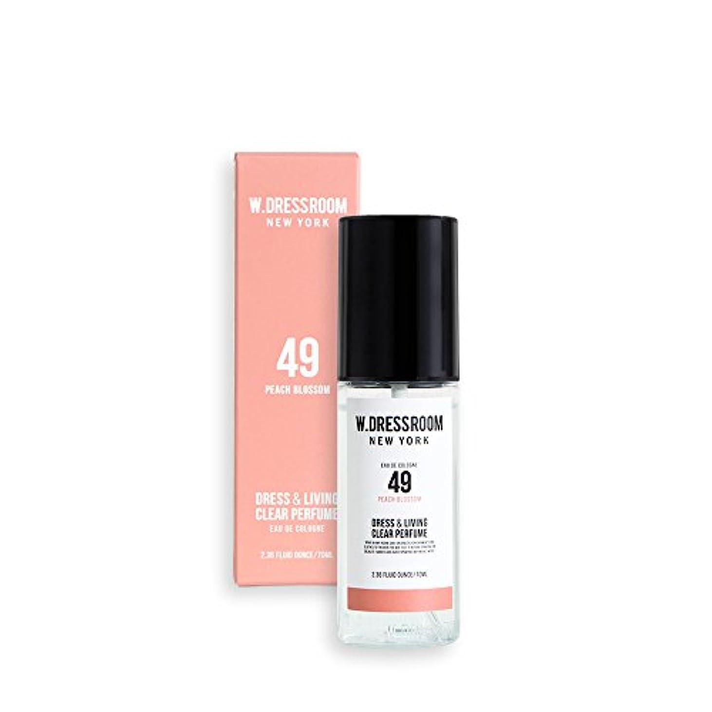 彼はすすり泣き北東W.DRESSROOM Dress & Living Clear Perfume 70ml/ダブルドレスルーム ドレス&リビング クリア パフューム 70ml (#No.49 Peach Blossom) [並行輸入品]