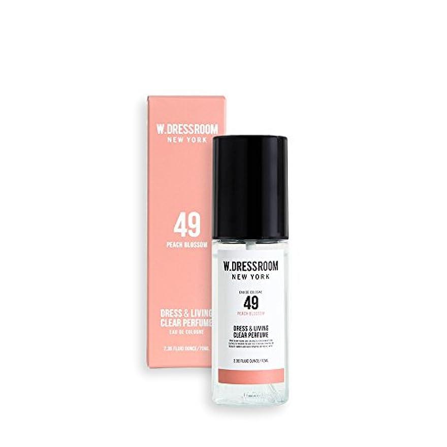 気配りのある義務悪用W.DRESSROOM Dress & Living Clear Perfume 70ml/ダブルドレスルーム ドレス&リビング クリア パフューム 70ml (#No.49 Peach Blossom) [並行輸入品]