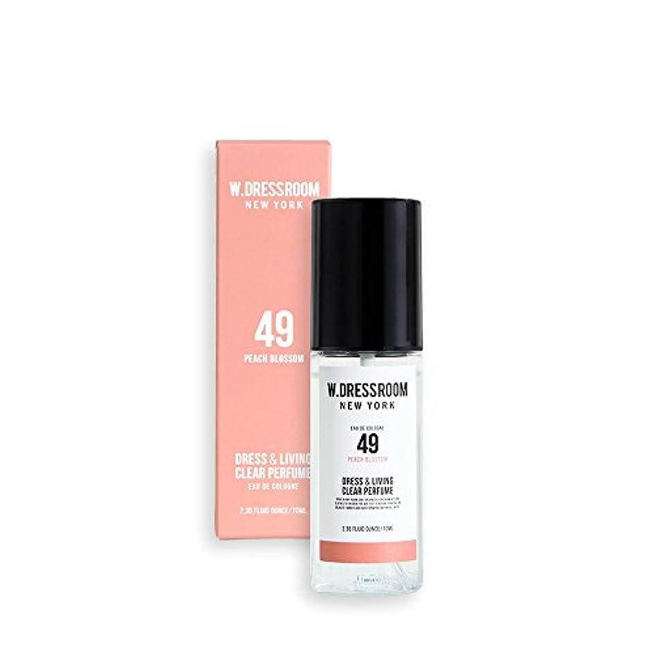 先ウルル批評W.DRESSROOM Dress & Living Clear Perfume 70ml/ダブルドレスルーム ドレス&リビング クリア パフューム 70ml (#No.49 Peach Blossom) [並行輸入品]