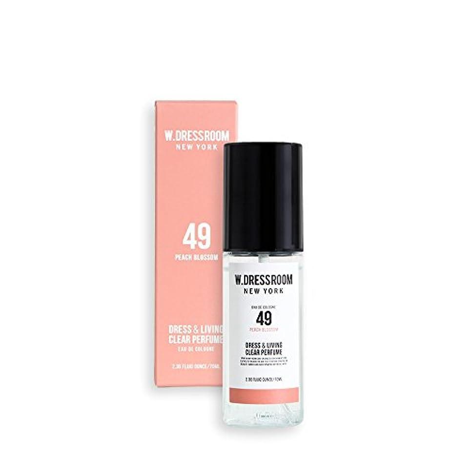 アクセスグローバル研究所W.DRESSROOM Dress & Living Clear Perfume 70ml/ダブルドレスルーム ドレス&リビング クリア パフューム 70ml (#No.49 Peach Blossom) [並行輸入品]