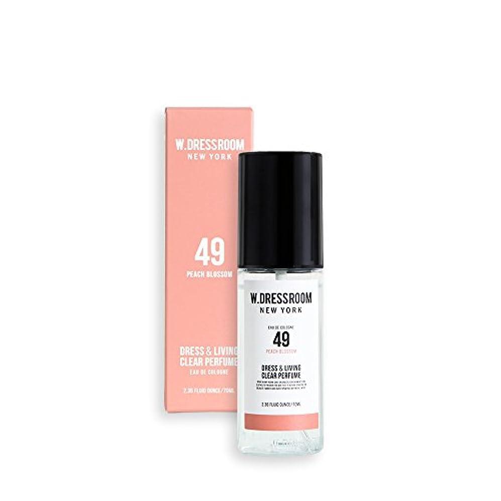 偽造おばさん誕生日W.DRESSROOM Dress & Living Clear Perfume 70ml/ダブルドレスルーム ドレス&リビング クリア パフューム 70ml (#No.49 Peach Blossom) [並行輸入品]